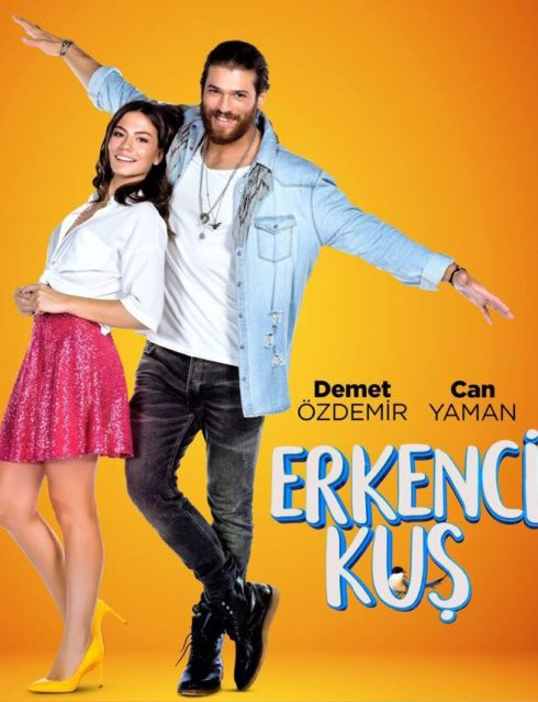 Erkenci Kus - Early Bird (TV Series 2018-) - Turkish World